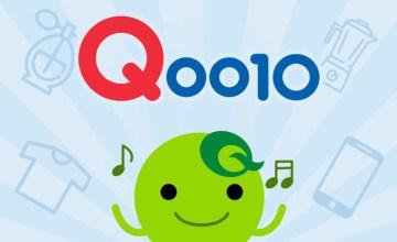 """Qoo10 """"El Amazon de Asia"""" soporta pagos en criptomonedas"""