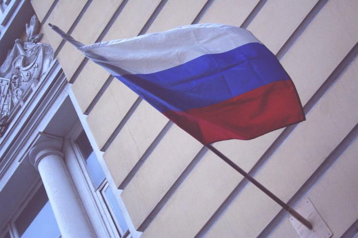 """Rusia rechaza legalmente a la nueva criptomoneda """"Libra"""" de Facebook"""