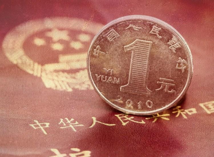 Banco Central de China se aproxima a la emisión de su moneda digital