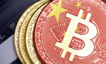 Bitcoin (BTC) sube de puesto en el ranking de criptomonedas avalado por el gobierno chino