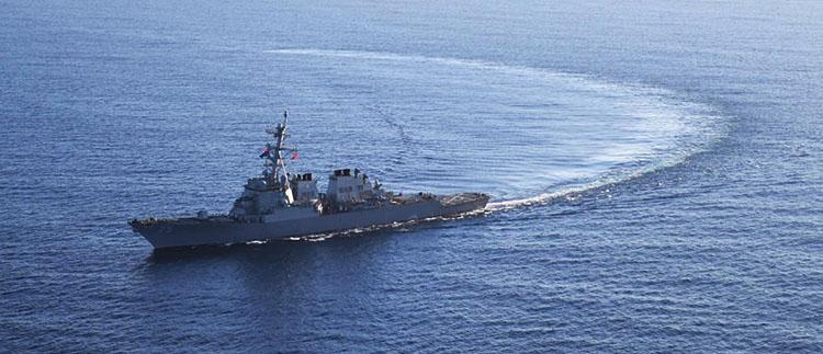 USS Donald Cook opuścił Cypr, samoloty RAF na patrolu