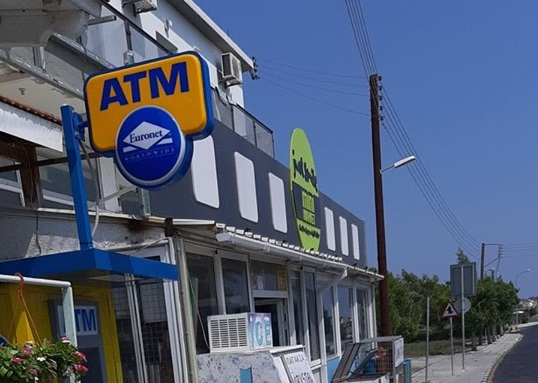 Polak potrafi - zorganizowała bankomat we wsi