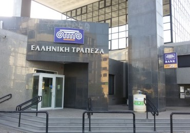 Będzie strajk w Hellenic Bank?