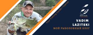 Блог о рыбалке на Кипре