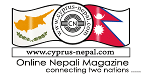 logo of cyrpus nepal