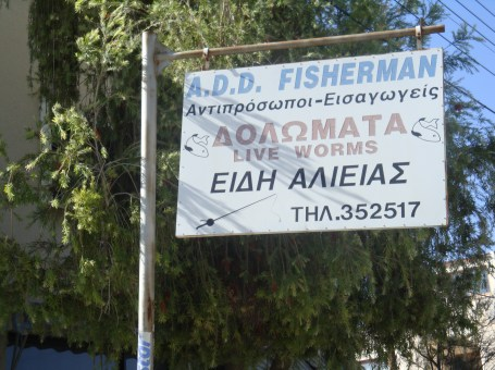 A.D.D. Fisherman