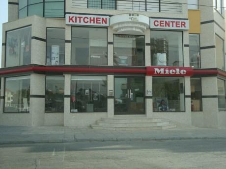 A.Th & K.A. Kitchen Centre Ltd