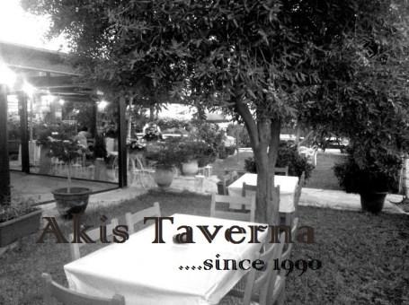 Akis Tavern
