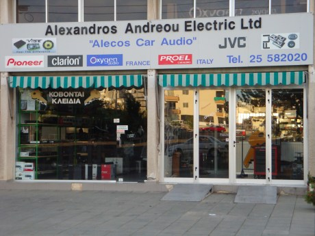 Alexandros Andreou Electric Ltd