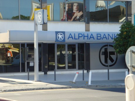 Alpha Bank  - Germasogia Branch