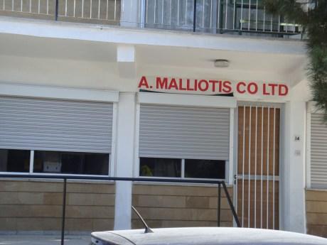 Andreas Malliotis Co Ltd