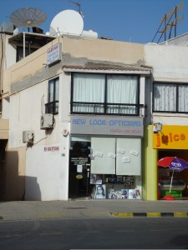 Andreou Maria Optical House Limited