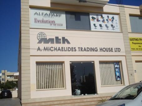 Andys Michaelides Trading House Ltd