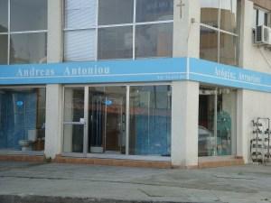 Antoniou Andreas (Trading) Ltd