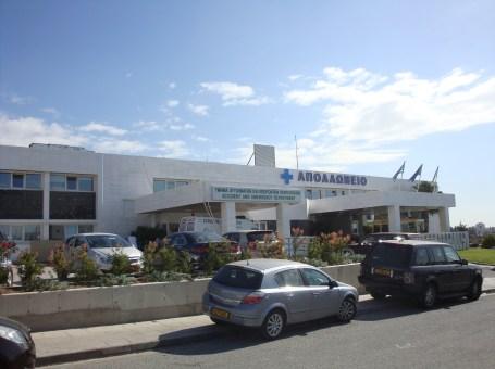 Apollonion Private Hospital Ltd