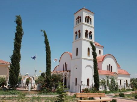 Apostolos Filippos Church – Latsia
