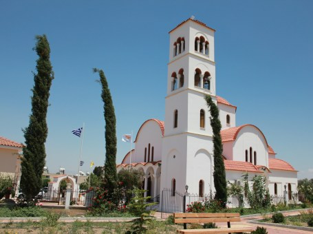 Apostolos Filippos Church – Latsia