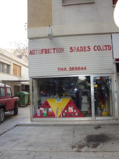 Autofriction Spares Ltd - Cyprus com