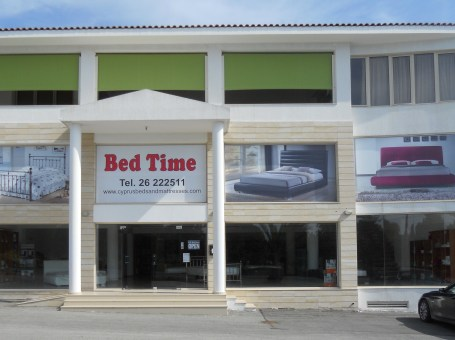 Bed Time – Beds and Mattresses