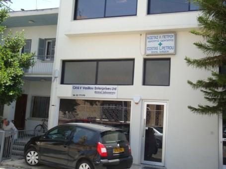 Ch&V Vasiliou Enterprises Ltd