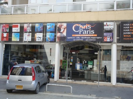 Chris Paris Hair Cosmetics