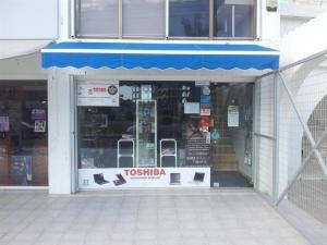 Computer Central Ltd