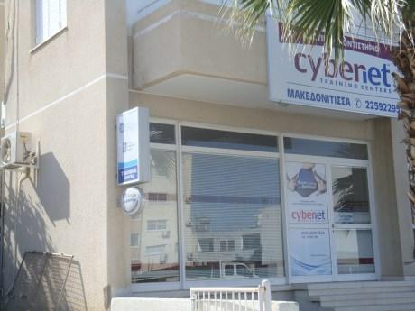 Cybernet Training Center