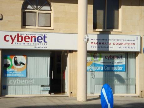 Cybernet Training Centers