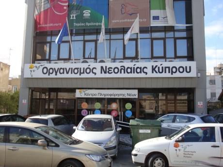 Cyprus Youth Board