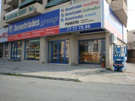 Demetriades Group of Companies Ltd