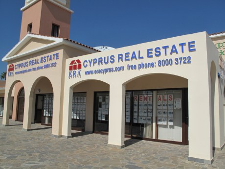ERA Cyprus Real Estate - Geroskipou