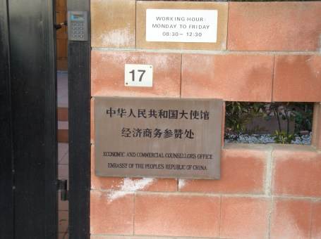 Economic and Commercial Counsellors Office (China)