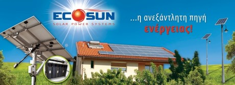 Ecosun  Solar Power System Ltd