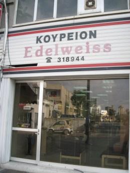 Edelweiss Barber Shop