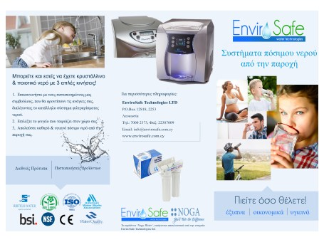 Envirosafe Technologies Ltd