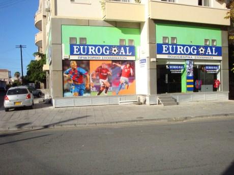 Euro Goal - Agias Fylaxeos
