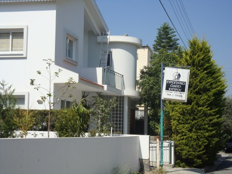 European Conservatory of Music - Agios Dometios