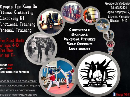 George Martial Arts Club – Tae Kwon Do