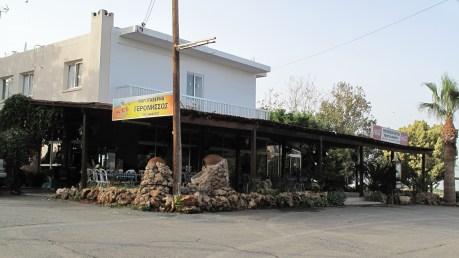 Geronissos Fish Tavern