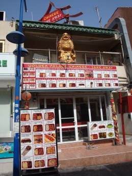 Golden Palace Chinese