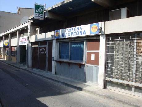 Gorgona Tavern