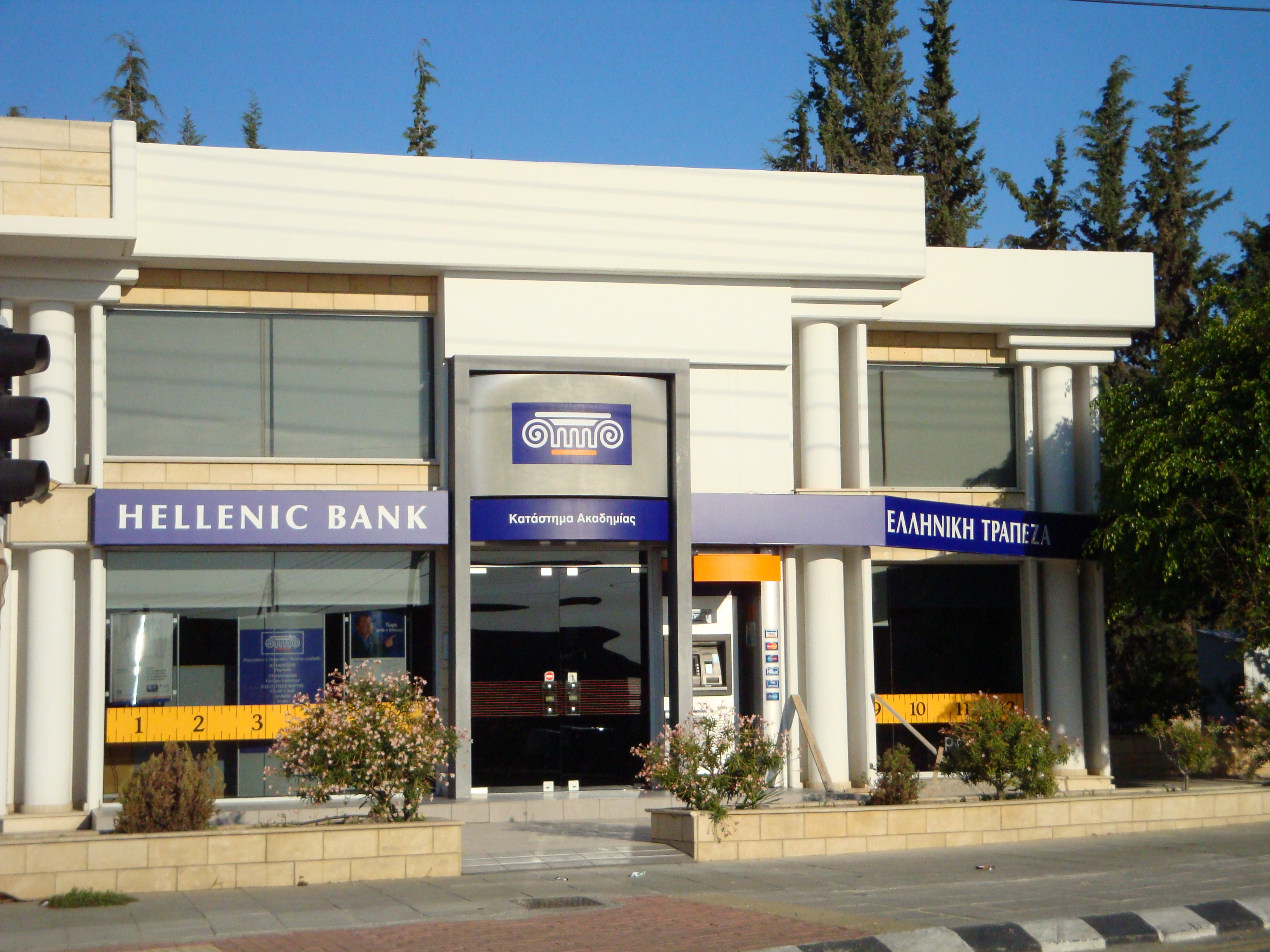 Hellenic bank branches nicosia betting italian serie a betting predictions and tips