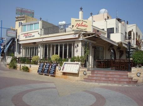 Helvetia Steak House