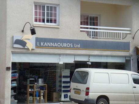 I. Kannaouros Ltd