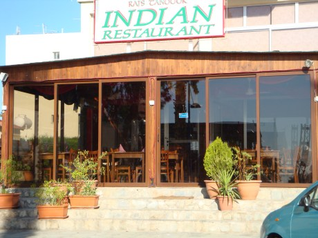Indian Reastaurant