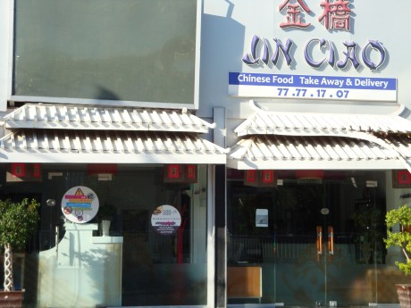 Jin Ciao Chinese Food Delivery & Take Away