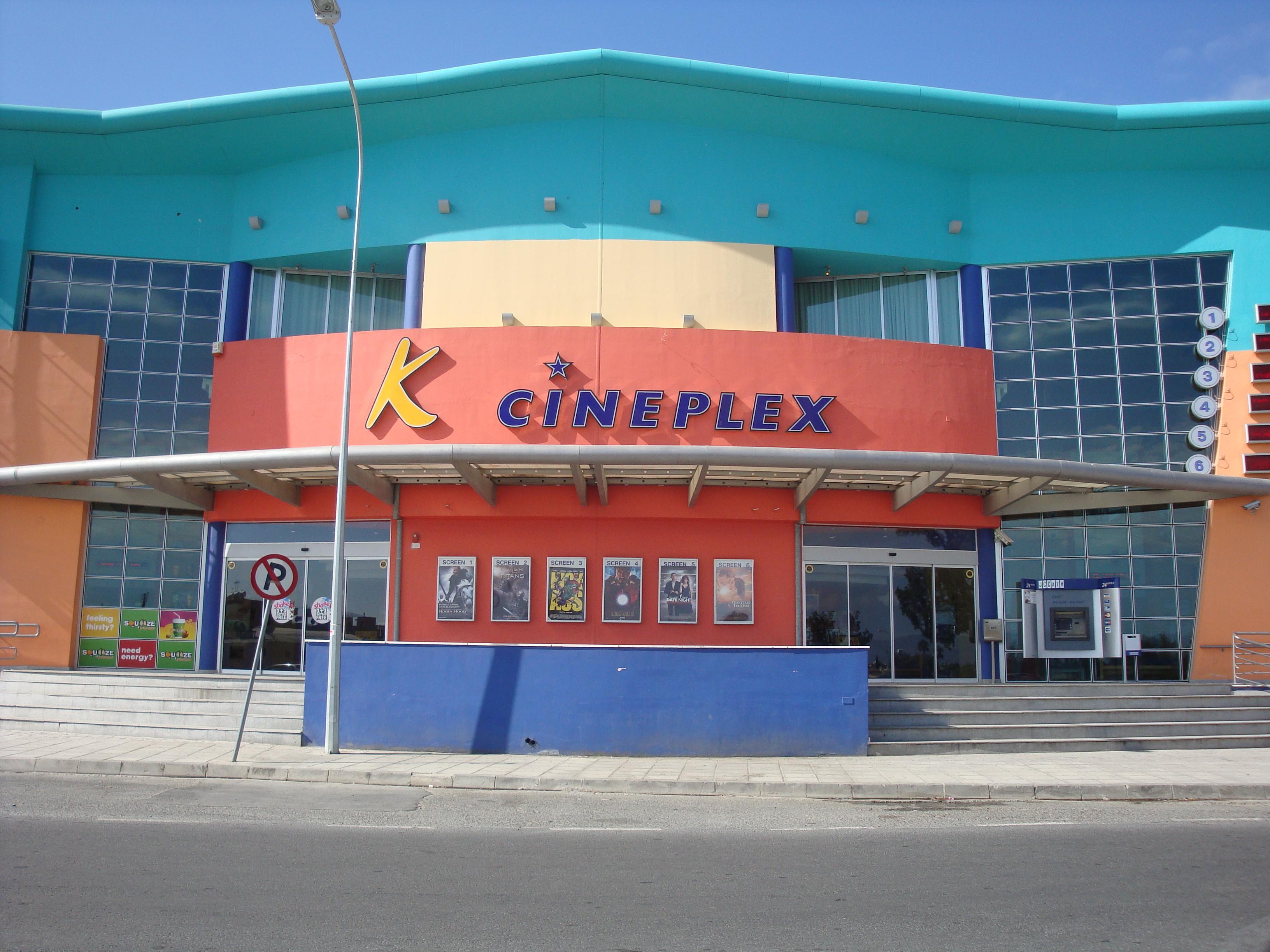 K Cineplex Nicosia - Cyprus.com