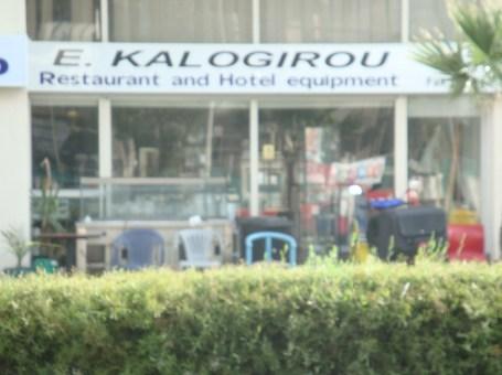 Kalogirou Efstathios – Bassykal Ltd
