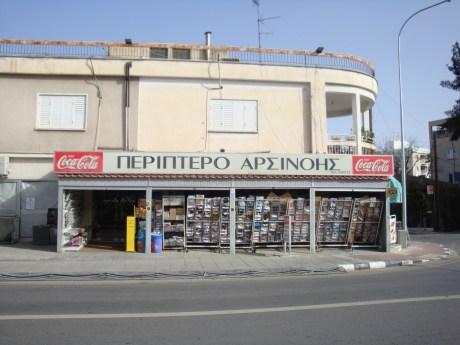 Kiosk Arsinois