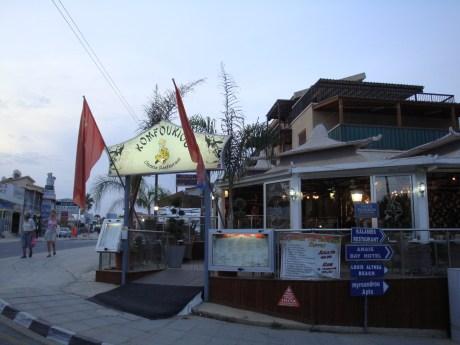 Komfoukios Chinese Restaurant